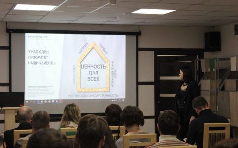 семинар 2