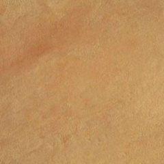 S62020, нубян песчанный -40%