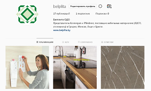 """, Теперь Белплита в Instagram!, ОДО """"Белплита"""", ОДО """"Белплита"""""""