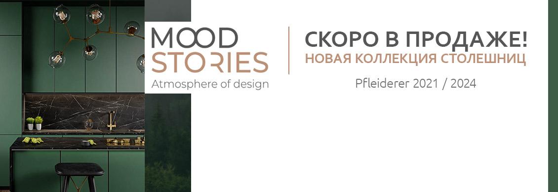 58 современных дизайнерских декоров